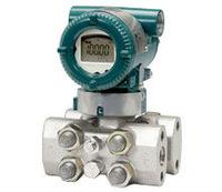 EJA440E High Gauge Pressure Transmitter